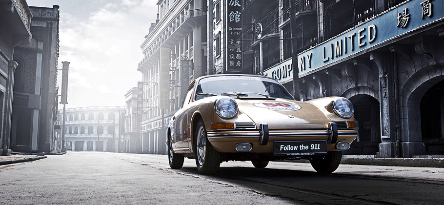 "Der Porsche 911 ""Around the World"" zu Gast in China."
