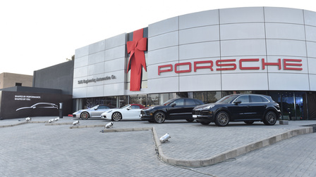 Porsche Centre Zayed