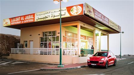 Porsche Cayenne GTS, United Arab Emirates