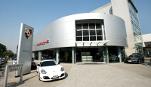 Porsche 保時捷展示中心 - 保時捷 台中
