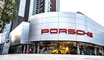 Porsche 保時捷展示中心 - 保時捷敦南展示中心